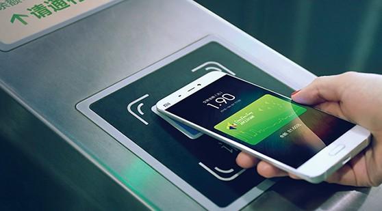 手机也能当公交卡