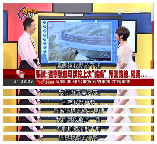 节目视频截图