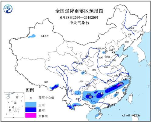 暴雨蓝色预警:广西贵州等6省区局地有大暴雨