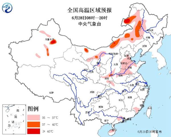 京津冀等10省区市有高温天气局地最高温超40℃