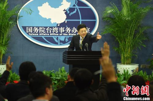 资料图:国务院台办新闻发言人马晓光 中新网记者 张勤 摄