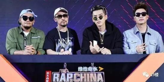 吴亦凡中国有嘻哈的你有freestyle吗火了 这个梗是什么意思