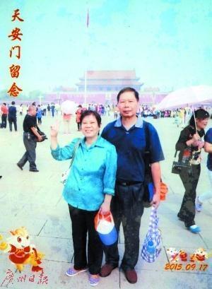 退休后,老两口曾到北京旅行。