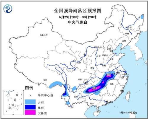 中央气象台暴雨黄色预警 贵州湖南等五省份局部有大到暴雨
