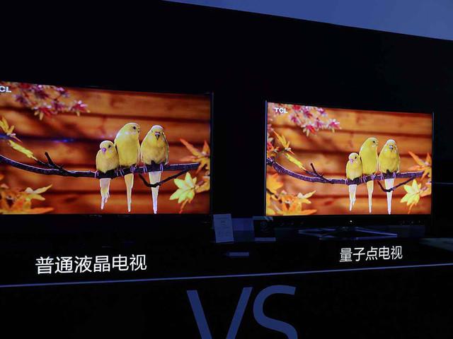 电视机到底谁更值得买 量子点的卖点是什么?