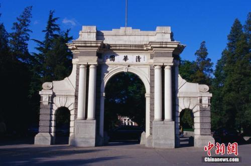 资料图:清华园校门。王文波 摄 图片来源:CTPphoto
