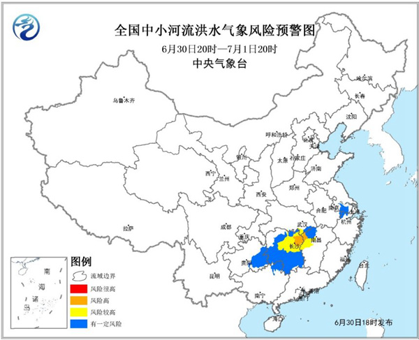 中小河流洪水气象风险预警:湖南江西风险高