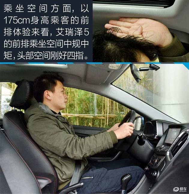 艾瑞泽5 20万纪念星空蓝车将于11月14日上市