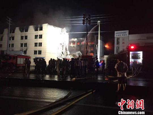 浙江省金华市吉祥鸟工贸有限公司火灾现场。金华消防供图