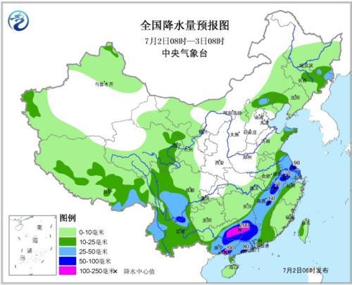 图3 天下降水量预告图(7月2日08时-3日08时)