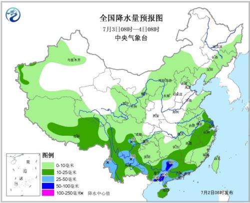 图4 天下降水量预告图(7月3日08时-4日08时)