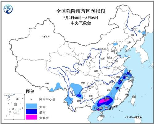 图1 天下强降雨落区预告图(7月2日08时-3日08时)