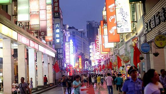 上半年中国零售业销售额增长4.1% 实体业态有所好转