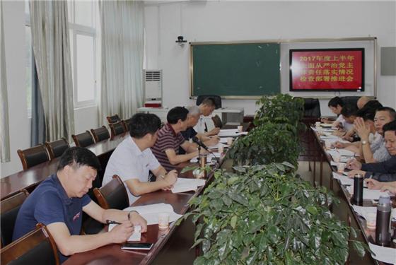 福建林业职业技术学院奏响纪念建党96周年乐章