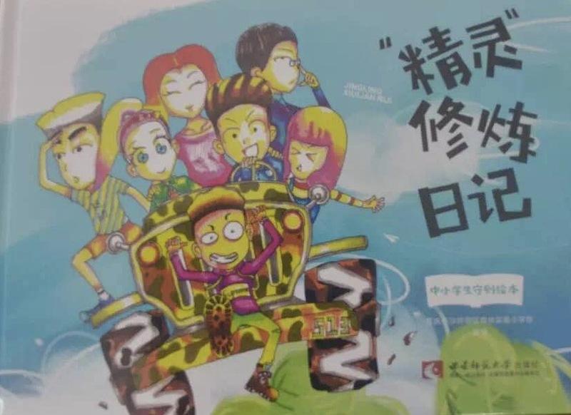 重庆说唱老师鬼漫画的双重世界|重庆|潘玮柏bl黑马图图片
