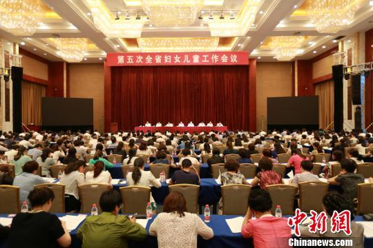 7月3日,甘肃省第五次妇女儿童工作会议在兰州举行。 陈钢 摄