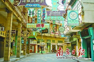 """去年,西樵举办""""二十四节气""""主题旅游体验活动,这是全国首个以传统"""