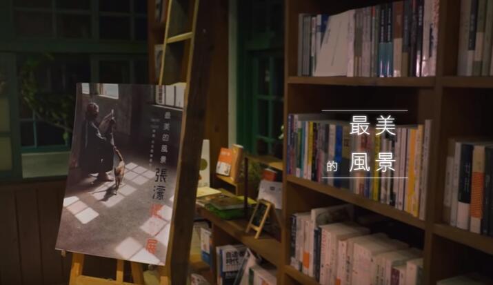 北京赛车开桨视频