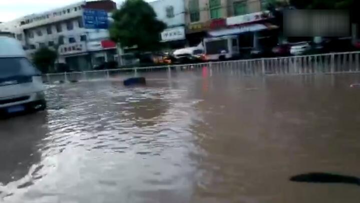 视频 水深倒灌5分钟虎牙过膝长沙沙河市场成视频卖骚洪水图片