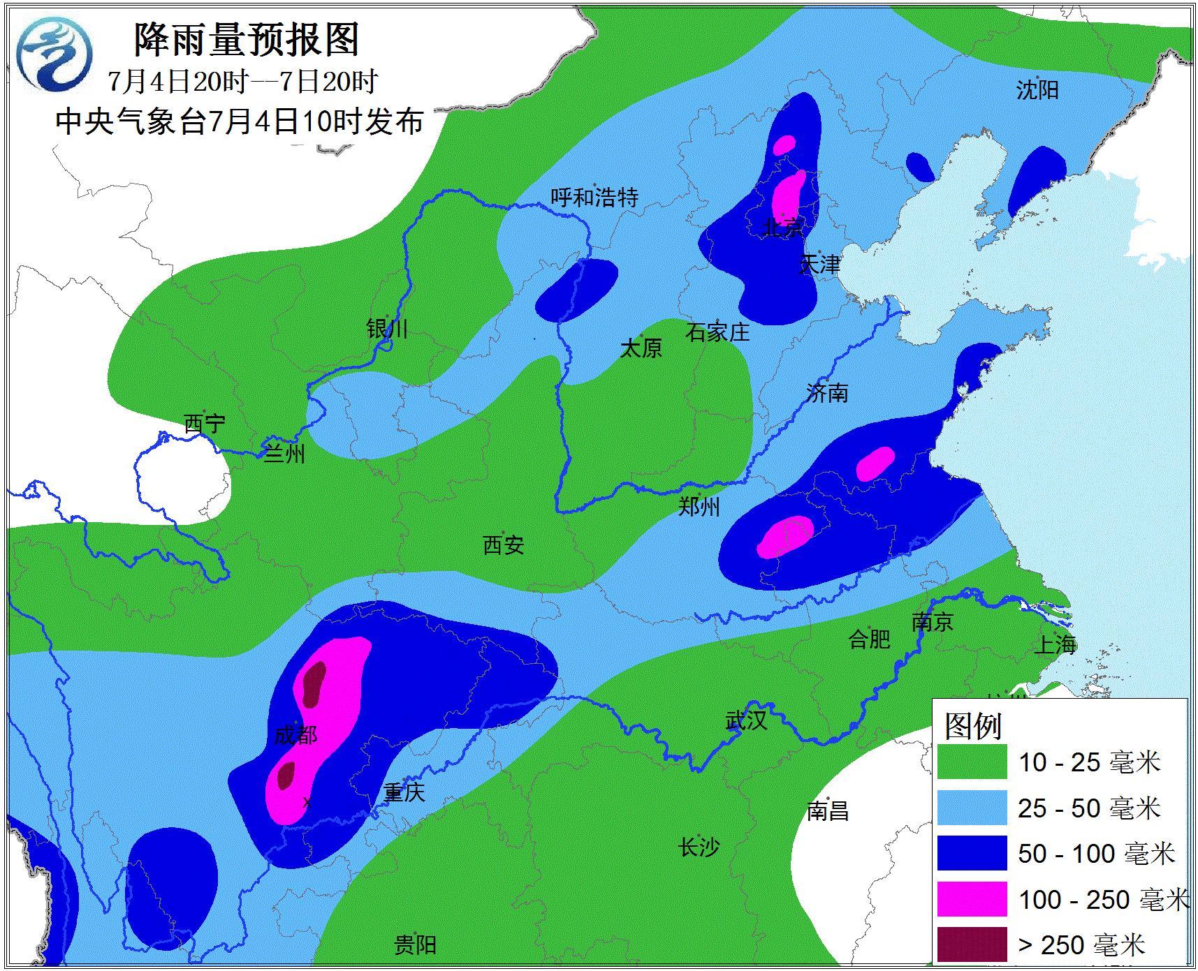 四川盆地及黄淮等地将现强降雨天气 京津冀局地暴雨