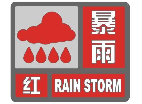 暴雨来了!四川12市将有强降雨,33个区县需防地质灾害