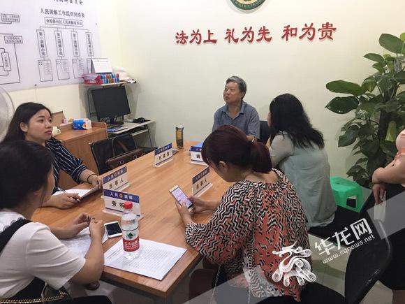 """重庆""""平安家庭""""创建显成效 将推广问题家庭""""调解员""""制度"""