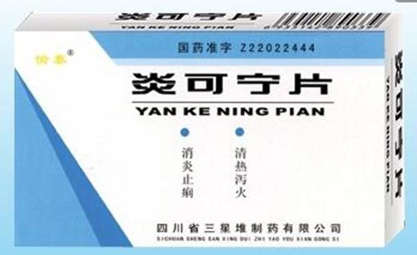万和城娱乐平台中国首个原创抗艾新药艾可宁®上市