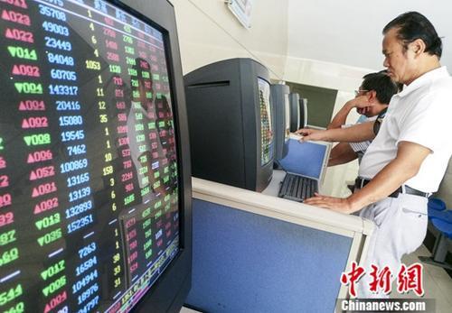 资料图:股民关注股市动态。中新社记者 骆云飞 摄