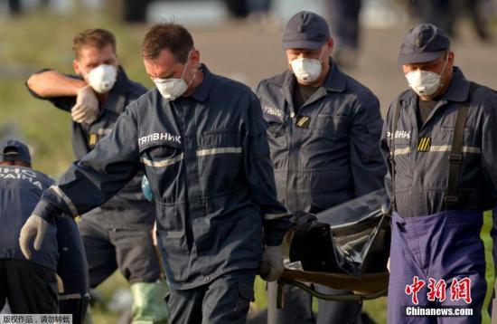 马航M17空难进入诉讼阶段 首次庭审将在荷兰进行