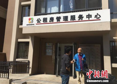 北京市房山区朗悦嘉园公租房项目管理处门口。中新网 种卿 摄