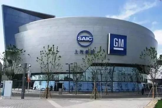 Image result for gm saic