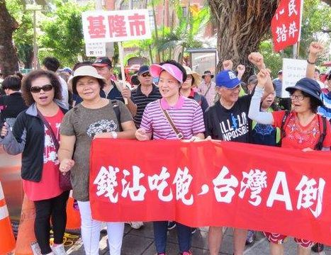 """台网友呛声国民党让蔡""""坑钱计划""""通过:灭党吧"""