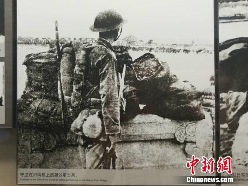 """在中国人民抗日战争纪念馆展出的照片资料""""守卫在卢沟桥上的第29军士兵""""。上官云 摄"""