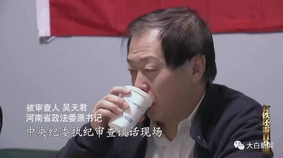 现实版育良书记吴天君被公诉 主导拆迁曾酿血案