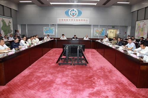 郑国光赴云南省地震局调研指导工作插图