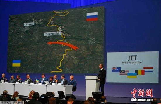 马交通部长: MH17航班空难调查工作明年初将完成
