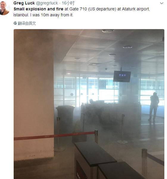 英国一旅客怒摔移动电源 引发伊斯坦堡机场小型爆炸…