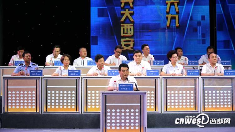 西安市人社局接受电视问政 不满意者约占六成半