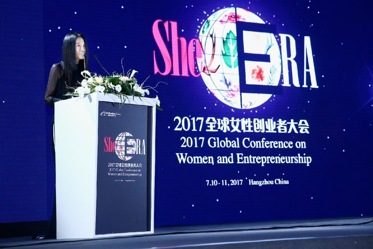 马云在全球女性大会说的话:女人爱听,男人该