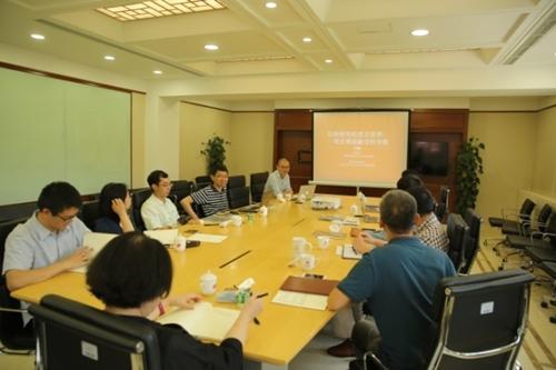 北京大学人文社会科学研究院邀访学者项目第二期圆满结束