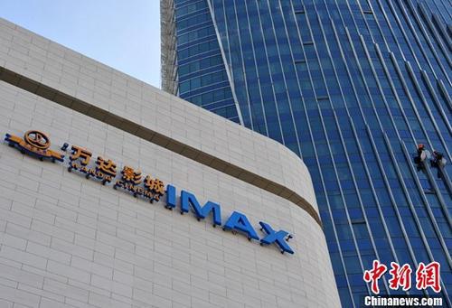 作价116.19亿 王健林拟将万达影视注入万达电影