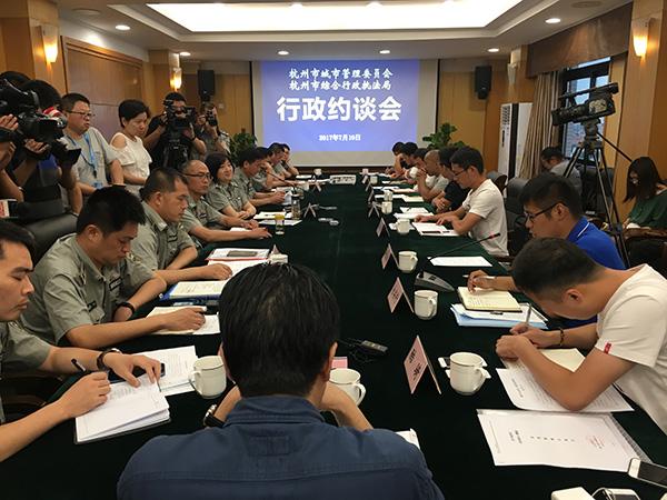 杭州市城管委约谈网租自行车企业现场。 澎湃新闻记者 杨亚东 摄