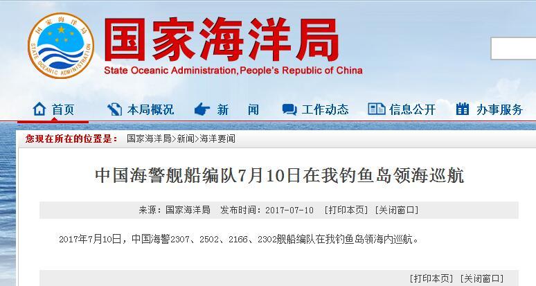 唐山丰润区自订去产能标准 违规钢铁项目被保留