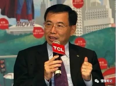 TCL董事长李东生