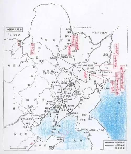 日本间谍绘制的中国东北地区铁路交通图