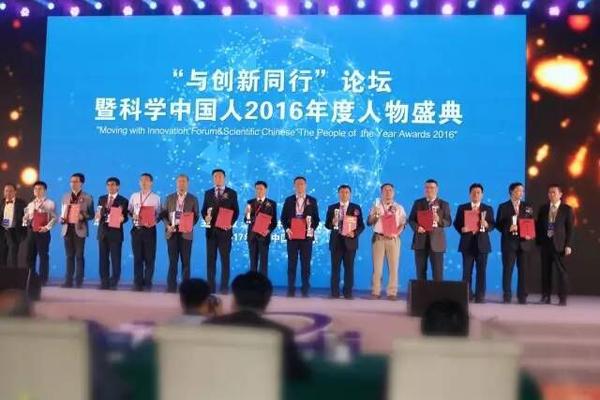 中国在计算机领域的人物第三届中国计算机行业发展雕刻人物开脸全过程成就奖揭晓