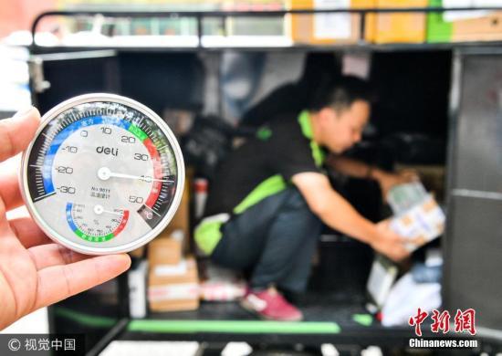 中国遇今年最强高温 吐鲁番49℃刷新历史
