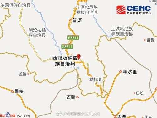 云南西双版纳州景洪市发生3.0级地震 震源深度9公里