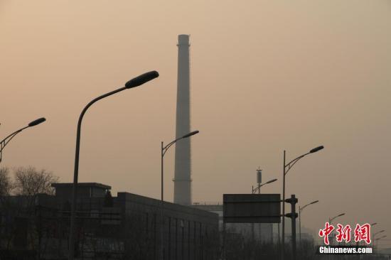 资料图:北京雾霾污染天气  中新社发 刘宪国 摄 图片来源:CNSPHOTO