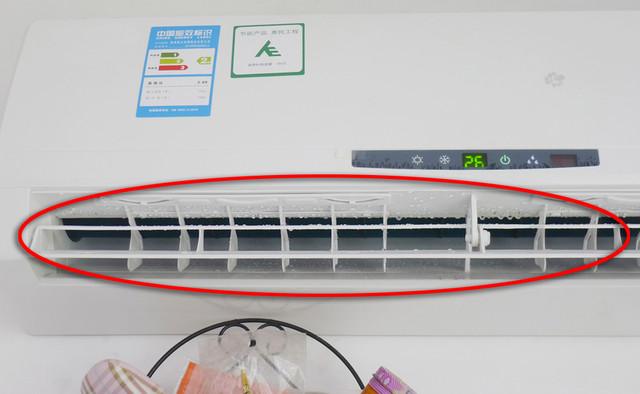 室内机排水管道堵塞可能会导致滴水